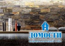 Как декорировать стены природным камнем