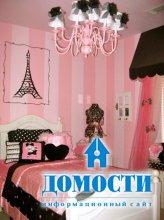 Черные детали в комнате для девочки