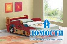 Автомобильные кровати для маленьких мужчин