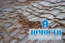 Варианты кровли для деревянных домов