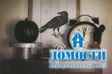 Как оформить свой дом в жутком классическом духе Хэллоуина?