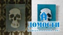 Детективные истории: дизайн комнаты в стиле Шерлока Холмса